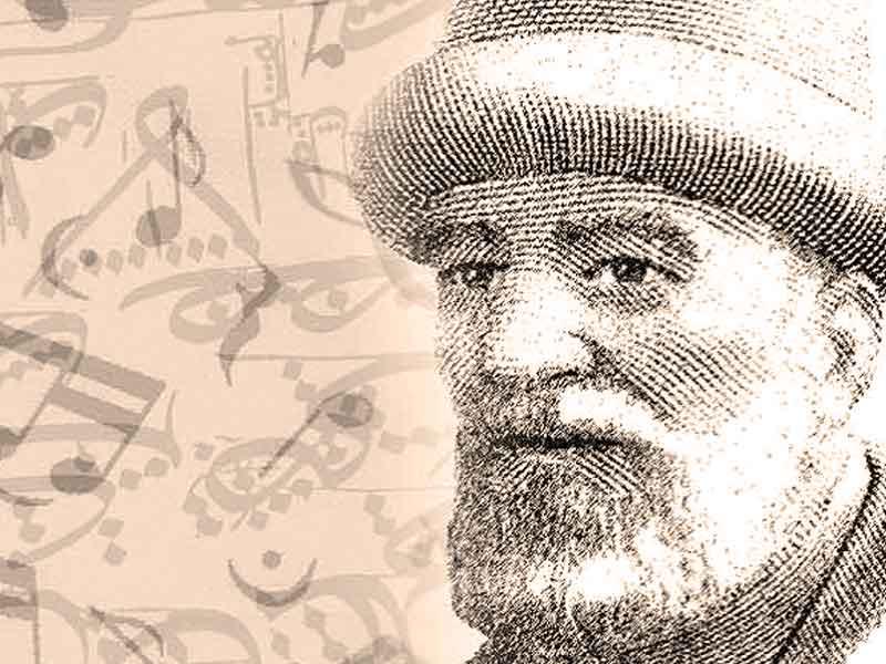 Peşrev - Itri (Buhurizade Mustafa Efendi) - Rast